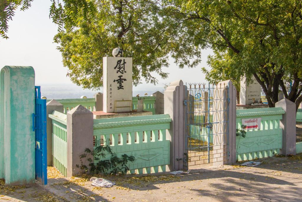 サガインヒルの慰霊碑